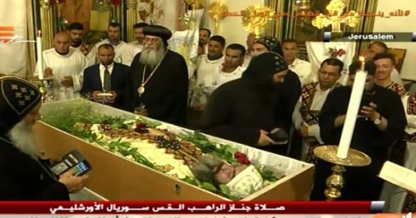 فيديو | جنازة الراهب سوريال الأورشليمى
